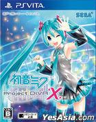 初音未来 Project DIVA X (日本版)