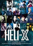 Stage HELI-X (DVD) (Japan Version)
