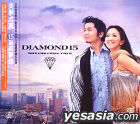 DIAMOND 15 (Overseas Version)