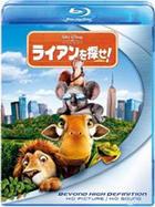 The Wild (Blu-ray) (Japan Version)