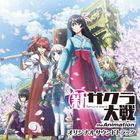TV Anime Shin Sakura Taisen the Animation Original Soundtrack (Japan Version)
