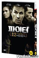 The Fighter (DVD) (Korea Version)