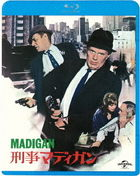 Madigan  (Blu-ray) (Special Priced Edition) (Japan Version)
