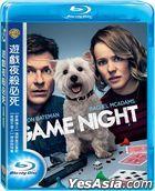 Game Night (2018) (Blu-ray) (Taiwan Version)