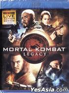 Mortal Kombat: Legacy (2011) (Blu-ray) (US Version)
