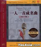 Famous Stars and Famous Songs 1 (HQCD)