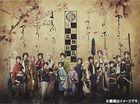 Musical 'Touken Ranbu' Uta Awase Ranbu Kyoran 2019  (DVD) (Japan Version)