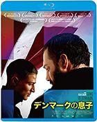 Danmarks sonner  (Blu-ray) (Japan Version)