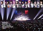 Morning Musume. '19 Concert Tour Aki KOKORO & KARADA -FINAL  (Japan Version)