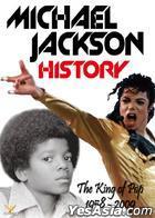 Michael Jackson History (DVD) (Hong Kong Version)