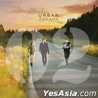 Urban Zakapa Vol. 2 - 02 (LP) (Limited Edition)