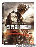 The Patrol (DVD) (Korea Version)