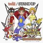 Stand Up (Japan Version)