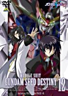 Mobile Suit Gundam SEED DESTINY Vol.12 (Japan Version)