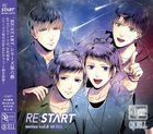 SQ QUELL RE:START Series 6 - QUELL (Japan Version)
