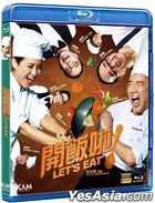 Let's Eat (2016) (Blu-ray) (Hong Kong Version)