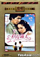 Love Under A Rozy Sky (DVD) (Hong Kong Version)