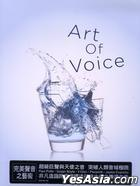 Art of Voice (2CD)