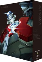 ULTRAMAN (Blu-ray Box) (Japan Version)