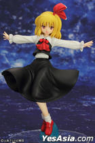 Touhou Project : Yoiyami no Yokai Lumia 1:8 Pre-painted PVC Figure