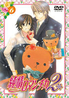 Junjo Romantica 2 (Season 2) (DVD) (Vol.6) (Animation) (Normal Edition) (Japan Version)