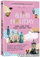 Bu La Ge HOLIDAY: Mu Xia Hui Hua, Jian Ta Jian Zhu, Jie Ke Pi Jiu, Tong Hua Mu Ou, Bo Xi Mi Ya Kuang Huan Jie, Yi Ben Jiu GO! (With Detachable Map & Subway Map)