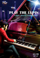 Play The Lupin - 'clips x parts collection' (DVD) (Japan Version)