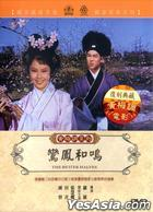 The Better Halves (DVD) (Taiwan Version)