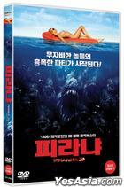 Piranha (DVD) (Korea Version)