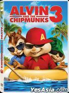 Alvin and the Chipmunks 3 (2011) (DVD) (Hong Kong Version)
