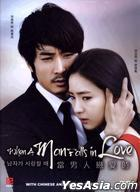When A Man Loves (DVD) (End) (Multi-audio) (English Subtitled) (MBC TV Drama) (Singapore Version)