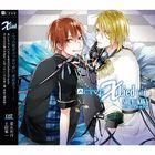 ALIVE 'X Lied' vol.1 Sora & Koki (Japan Version)