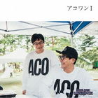 Kaze to Rock Presents 'Aco One Grand-Prix' The Aco One Vol. 1  (Japan Version)