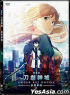 Sword Art Online The Movie: Ordinal Scale (2017) (DVD) (Hong Kong Version)