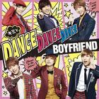 Kimi to Dance Dance Dance / MY LADY -Fuyu no Koibito- (Jacket A)(SINGLE+DVD+BOOKLET)(First Press Limited Edition)(Japan Version)