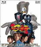 Masked Rider Ryuki Episode Final (Blu-ray) (Japan Version)