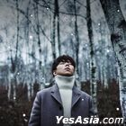Jeong Seung Hwan Debut Album - Voice (Reissue)