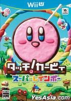 Touch! Kirby Super Rainbow (Wii U) (Japan Version)