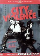 The City of Violence (DVD) (2-Disc Ultimate Edition) (US Version)