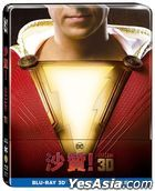 Shazam! (2019) (Blu-ray) (2D + 3D) (Steelbook) (Taiwan Version)