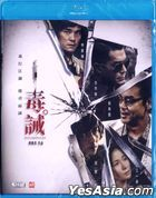 Dealer / Healer (2017) (Blu-ray) (Hong Kong Version)
