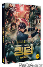 KINGDOM (DVD) (Korea Version)