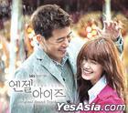 Angel Eyes OST (SBS TV Drama)