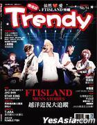 TRENDY偶像誌NO.14 - 依然愛FTISLAND特輯