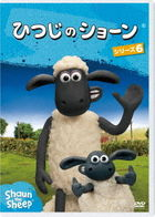 SHAUN THE SHEEP SERIES 6 (Japan Version)
