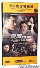 Between Zero (DVD) (End) (China Version)