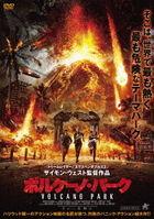 Skyfire (DVD)  (Japan Version)