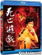 Game Of Death (1978) (Blu-ray) (Hong Kong Version)