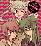 Loveless Vol.2 Comic Zerossom CD Collection (Japan Version)