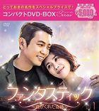 Fantastic (DVD) (Box 1) (Compact Edition) (Japan Version)